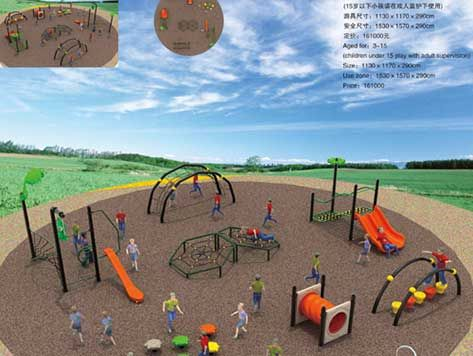 Playground Equipment Price