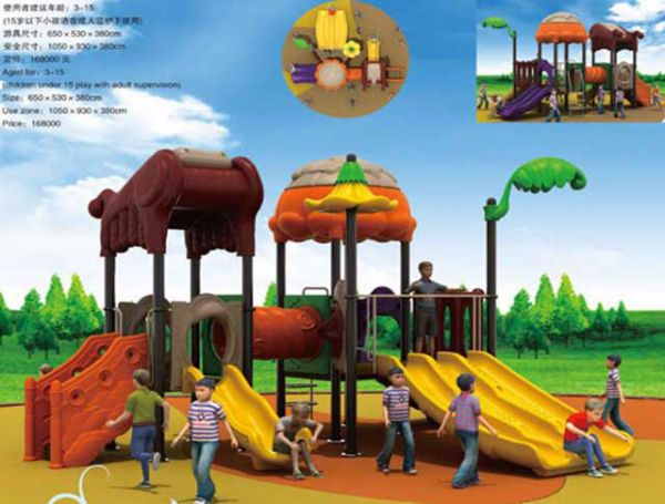 Playground Equipment Names