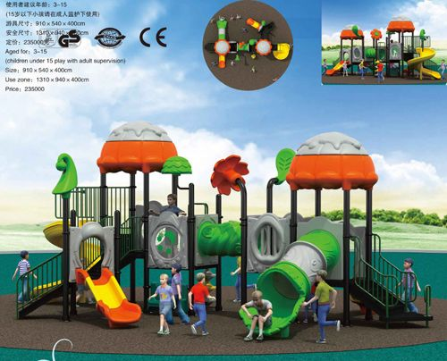 Playground Equipment Area