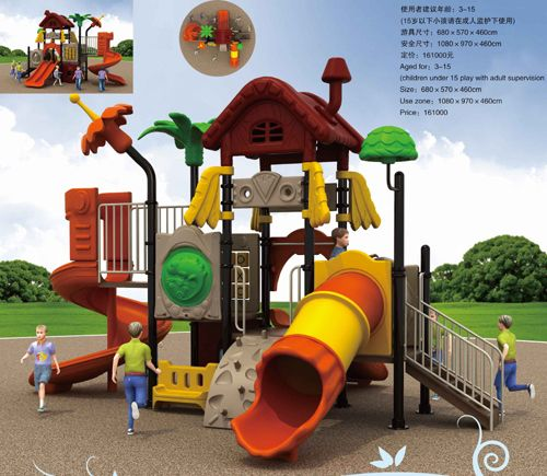 Outdoor Play Swing Sets