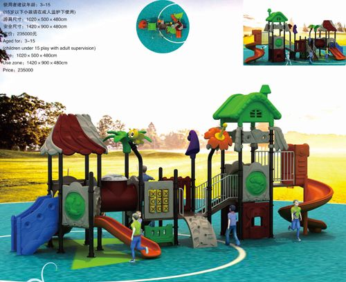 Little Tikes Outdoor Play